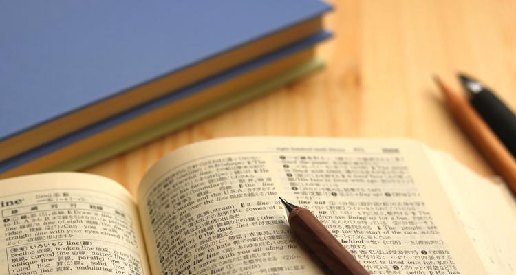 英語の読み方・解き方